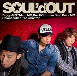 so mania(初回生産限定盤)(DVD付)