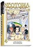 Neotopia The New World Vol. 4 (v. 4)
