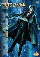 ブラック・ジャックFINAL【スペシャル・エディション】 [DVD]