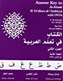 Answer Key to Al-Kitaab Fii Ta Callum Al-Carabiyya with DVDs: A Textbook for Arabic: Part Two