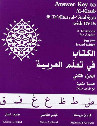 Answer Key to Al-Kitaab Fii Ta Callum al-CArabiyya: A...