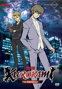 Kurokami: The Animation Part 3 (ep.13-18)