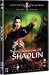Two Champions Of Shaolin (Sword Masters)