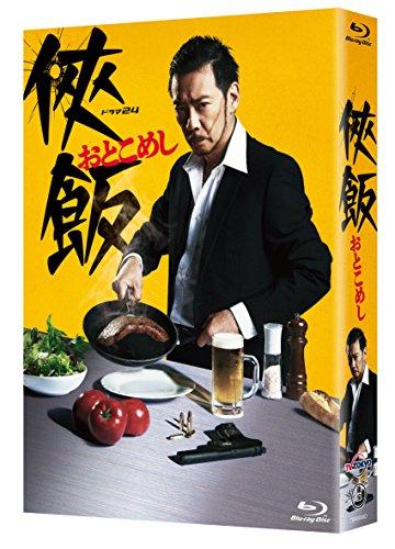 【早期購入特典あり】侠飯~おとこめし~ Blu-ray BOX(5枚組)(ロゴ入りオリジナル計量スプーン付)