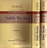 img - for Summarized Sahih Muslim (2 Volumes) book / textbook / text book