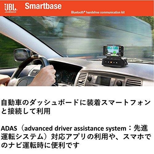 Amazonが、JBLの2018年春モデルの予約受付開始 〜自動車のダッシュボードに装着するスピーカーがユニーク