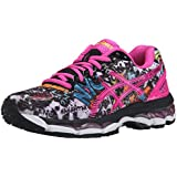 ASICS Women's GEL-Nimbus 17 NYC Running Shoes