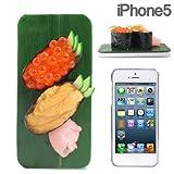docomo au SoftBank iPhone5 iPhone5S 対応 食品サンプル iPhone ケース カバー ジャケット お寿司 (ウニ、イクラ)
