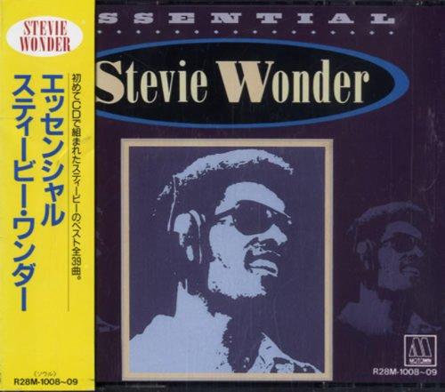 Stevie Wonder - Essential Stevie Wonder - Zortam Music