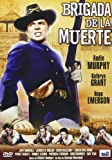 The Guns Of Fort Petticoat (DVD) (Region 2) Audie Murphy (Import)