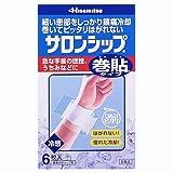 【第3類医薬品】サロンシップ巻貼タイプロングサイズ 6枚入