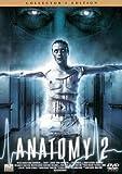アナトミー2 [DVD]