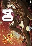 銀魂 04 [レンタル落ち]