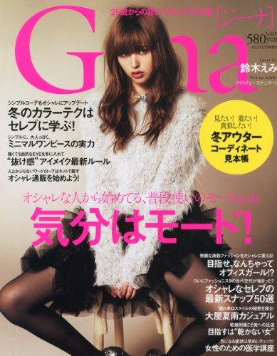 Gina(ジーナ) 7 (JELLY 2012年12月号増刊) [雑誌]