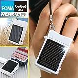 太陽充電器ソーラーチャージeco携帯ストラップVer.2(FOMA/SoftBank3G用)