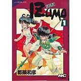 IZUMO / 都築和彦 のシリーズ情報を見る