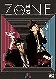 磁石単独ライブ「ZONE」 [DVD]