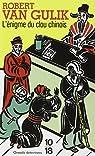 L'Enigme du clou chinois par Van Gulik