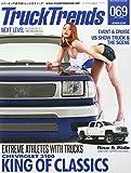 TruckTrends 2015年 07 月号 [雑誌]