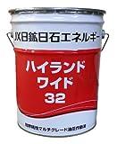 JX日鉱日石 ハイランドワイド32  (耐摩耗性マルチグレード油圧作動油) 20リットル