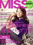 MISS (ミス) 2008年 09月号 [雑誌]
