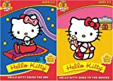 Hello Kitty – Hello Kitty Saves the Day / Goes to the Movies (2 Pack)