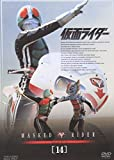 仮面ライダー VOL.14[DVD]