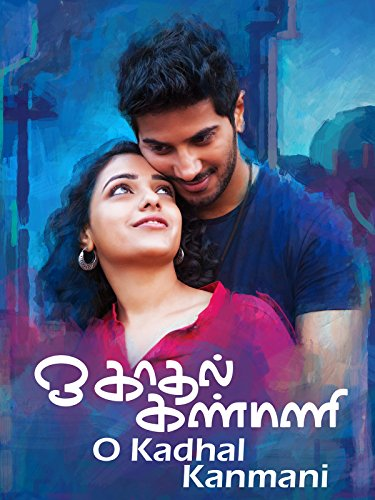 O Kadhal Kanmani Movie Online With Subtitles Timex Expedition