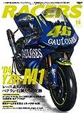RACERS volume 14 不退転のバレンティーノ・ロッシが選んだYZRーM1 (SAN-EI MOOK)