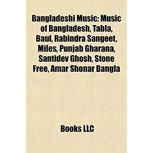 Music Of Bangladesh Rabindra Sangeet | RM.