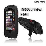 iPhone5/5s/se 自転車 バイク ホルダー Dee Plus(ディプラス) マウント ケース 防水 防塵 耐衝撃 カバー シールド タッチ/調節可能 360度回転式 ガラスフィルム付き (日本語の取扱説明書のPDFファイルをメールで送信)