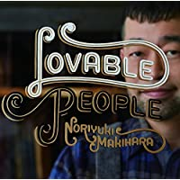 Lovable People