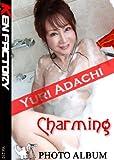 """安達有里 DVD写真集 """"Charming"""" [KENFACTORY][DIGITAL PHOTO]"""