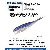 メガバス(Megabass) SLING SHAD(スリングシャッド) 5inch SW イワシ