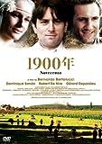 1900年 (2枚組) [DVD]