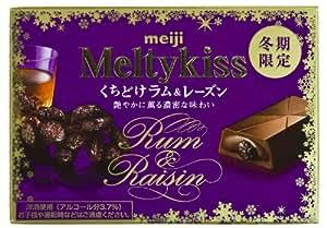 Meiji Melty Kiss Rum & Raisin Chocolate [3.7% Alcohol] (Japanese Import) [HA-ICIC]