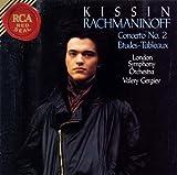 ラフマニノフ:ピアノ協奏曲第2番&音の絵