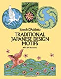 img - for By Joseph D'Addetta - Traditional Japanese Design Motifs (Dover Pictorial Archive) (1984-06-16) [Paperback] book / textbook / text book