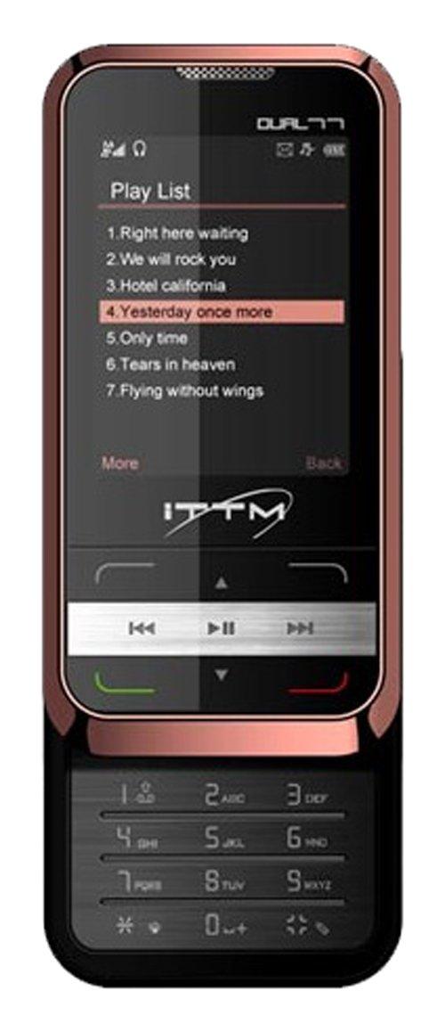 T�l�phone GSM ITTM DUAL77 JAUNE