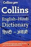 Collins Gem English-Hindi/Hindi-Engli...