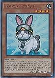 遊戯王カード  TRC1-JP020 レスキューラビット(スーパーレア)遊戯王アーク・ファイブ [THE RARITY COLLECTION]