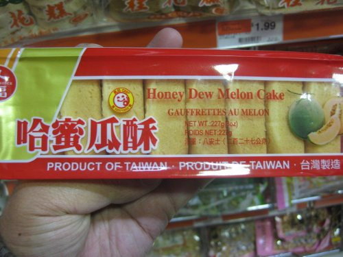 Nice Choice - Honey Dew Melon Cake 8Oz (Pack Of 1)