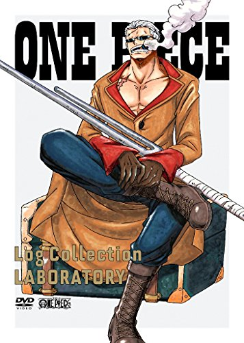 "ONE PIECE Log Collection ""LABORATORY""(初回限定版) [DVD]"