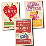 Marina Lewycka: 3 book collection pack: A Short History of Tractors In Ukrainian / Two Caravans / We Are All Made of Glue rrp £23.97