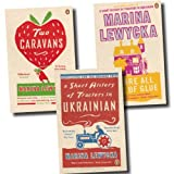 Marina Lewycka Marina Lewycka: 3 book collection pack: A Short History of Tractors In Ukrainian / Two Caravans / We Are All Made of Glue rrp £23.97