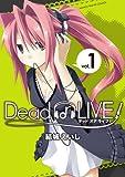 Dead or LIVE! / 結城 えいし のシリーズ情報を見る
