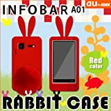 iida INFOBAR A01用 【ウサギケース ラビットしっぽ付】 レッド :インフォバー SHARP