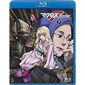 マクロスF(フロンティア) 7 [Blu-ray]