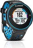 Garmin Forerunner 620 GPS-Laufuhr (Touchscreen, Farbdisplay, frei konfigurierbare Datenfelder) thumbnail