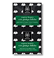 APIVITA 2 Express Beauty with Gingkgo Biloba Masks 2ml